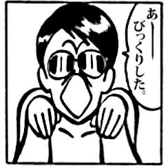 トシちゃん@マカロニほうれん荘